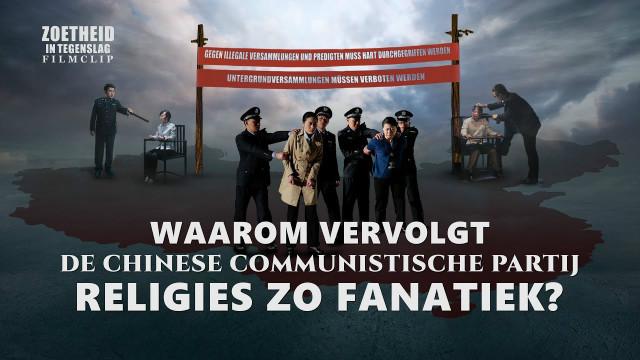 Christelijke film 'Zoetheid in tegenslag' Clip 2 - Waarom vervolgt de Chinese Communistische Partij religies zo fanatiek?