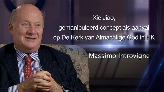 Xie Jiao, gemanipuleerd concept als aanval op De Kerk van Almachtige God in HK – Massimo Introvigne