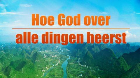 Gezang Gods woorden 'Hoe God over alle dingen heerst' Nederlands