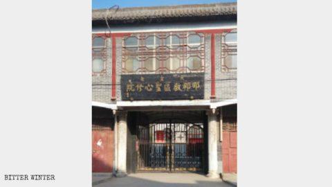 CCP Stifles Faith in the Cradle, Closes Religious Schools