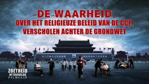 De waarheid over het religieuze beleid van de CCP, verscholen achter de grondwet