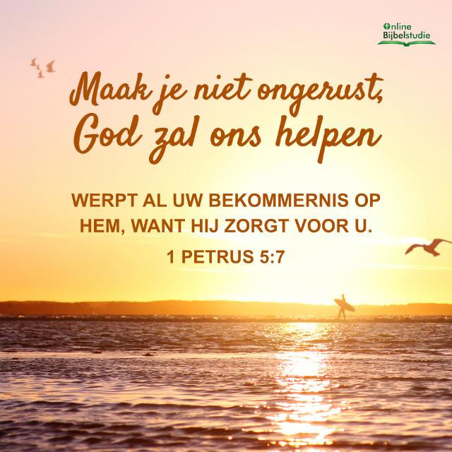 God zal ons helpen