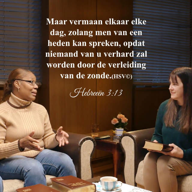 Bijbeltekst plaatjes – Hebreeën 3:13