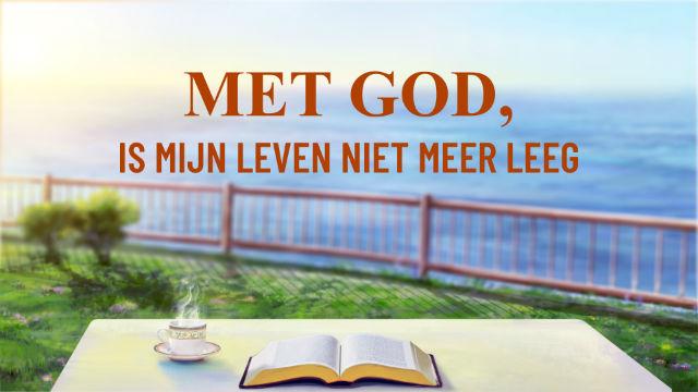 Met God, is mijn leven niet meer leeg
