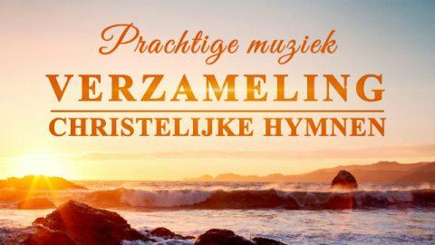 Prachtige muziek | Verzameling christelijke hymnen