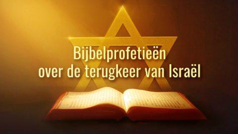 Bijbelprofetieën over de terugkeer van Israël
