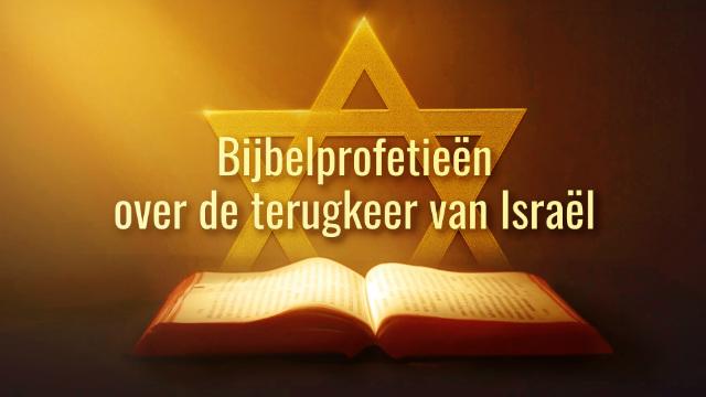 Bijbelprofetieën over de terugkeer van Israël.