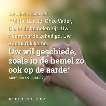 het Onze Vader - Mattheüs 6_9-10 - het gebed van de Heer