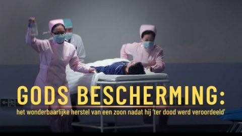Gods bescherming: het wonderbaarlijke herstel van een zoon nadat hij 'ter dood werd veroordeeld'