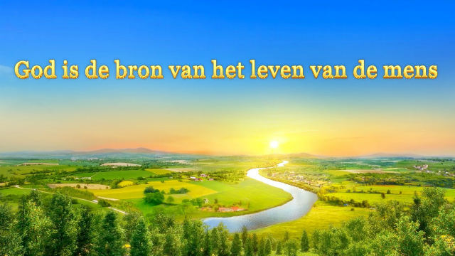 De woorden van de Heilige Geest 'God is de bron van het leven van de mens' (Nederlands gesproken)