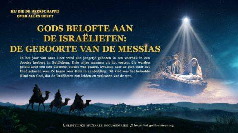 Nederlandse christelijke muziek 'Hij die de heerschappij over alles heeft' (Muzikale documentaire)