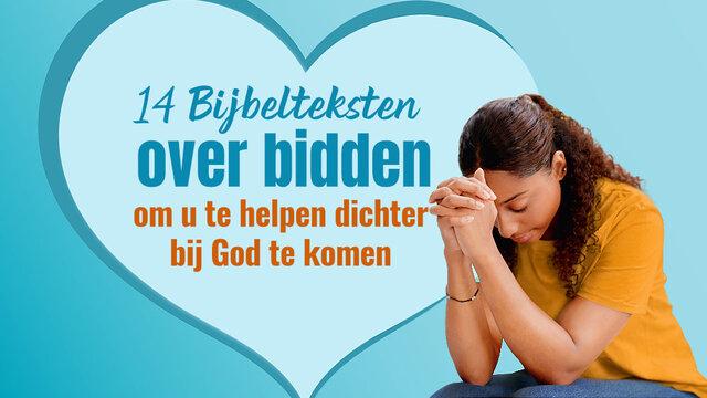 Bijbelteksten over bidden om u te helpen dichter bij God te komen