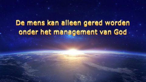 De mens kan alleen gered worden onder het management van God