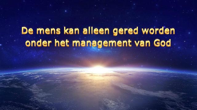 Luister naar de stem van God 'De mens kan alleen gered worden onder het management van God'