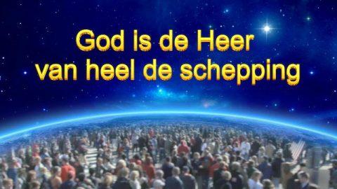 De woorden van de Heilige Geest 'God is de Heer van heel de schepping' (Nederlands gesproken)