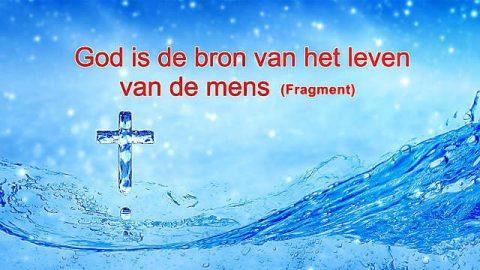 Lezing | Uitspraken van Christus 'God is de bron van het leven van de mens ' (Fragment I)