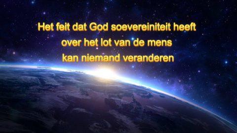 Lezing | Uitspraken van Christus 'God Zelf, de unieke III Gods gezag (II) Deel zeven' (Fragment IV)