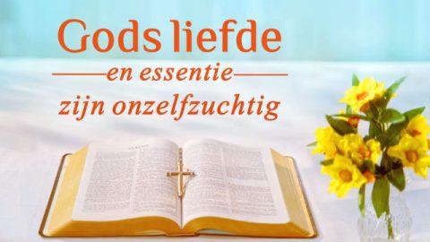 Christelijk muziek 'Gods liefde en essentie zijn onzelfzuchtig' (Nederlands)