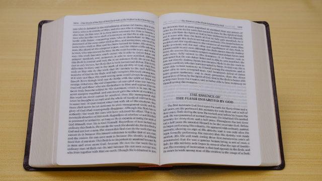 Hoe de geïncarneerde God te kennen