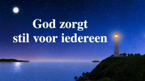 Gezang Gods woorden 'God zorgt stil voor iedereen' (Nederlands)