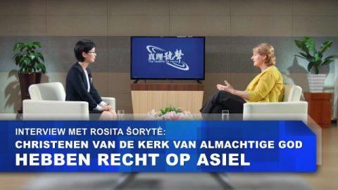 Interview met Rosita Šorytė: christenen van De Kerk van Almachtige God hebben recht op asiel