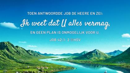 Job 42 2