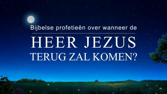 Bijbelse profetieën over de dag van komst van de Heer Jezus