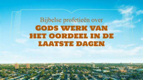 Bijbelse profetieën over Gods werk van het oordeel in de laatste dagen