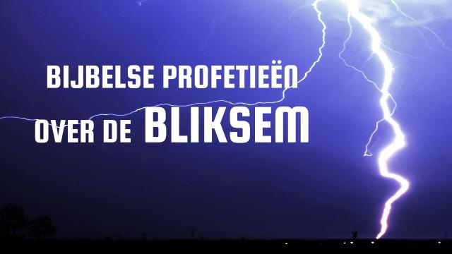 Bijbelse profetieën over de bliksem