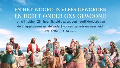 Bijbeltekst van de dag – Johannes 1:14