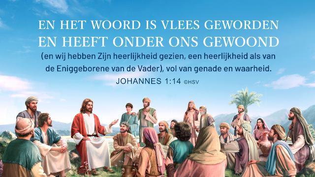 Bijbeltekst van de dag – Johannes 1_14