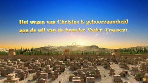 'Het wezen van Christus is gehoorzaamheid aan de wil van de hemelse Vader' (Fragment I)