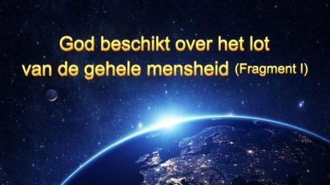 De woorden van God 'God beschikt over het lot van de gehele mensheid' (Fragment I)