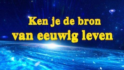 Dutch Christian Song 'Ken je de bron van eeuwig leven'