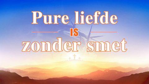 Nederlandse gospelmuziek 'Pure liefde is zonder smet'