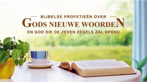 Bijbelse profetieën over Gods nieuwe woorden en God die de zeven zegels opend
