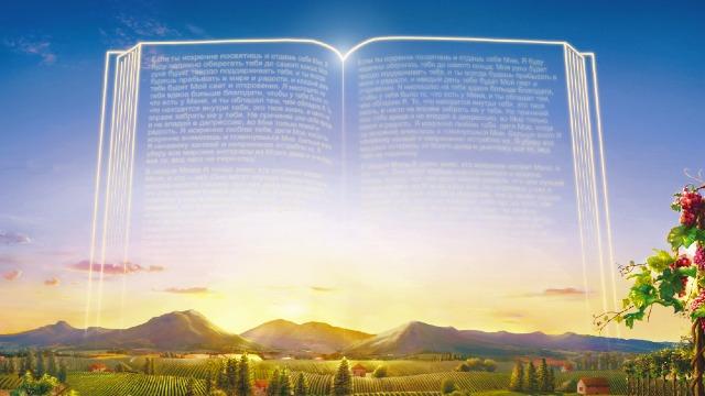 Hoe Gods stem te onderscheiden om de terugkeer van de Heer te verwelkomen