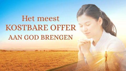 Gezang Gods woorden 'Het meest kostbare offer aan God brengen' | Prachtige muziek
