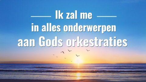 Kerkgezang 'Ik zal me in alles onderwerpen aan Gods orkestraties'