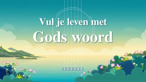Christelijke muziek 'Vul je leven met Gods woord'