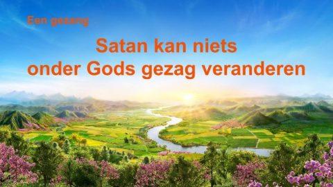 Dutch christian song 'Satan kan niets onder Gods gezag veranderen' | Gezang Gods woorden