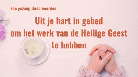 Nederlandse christelijke muziek 'Uit je hart in gebed om het werk van de Heilige Geest te hebben'