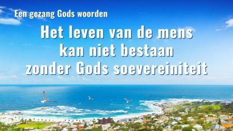 Christelijke muziek 'Het leven van de mens kan niet bestaan zonder Gods soevereiniteit' (Nederlands)