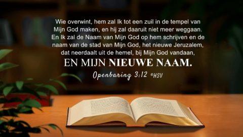 Bijbeltekst van de dag – Waarom zal God een nieuwe naam hebben als Hij in de laatste dagen komt?