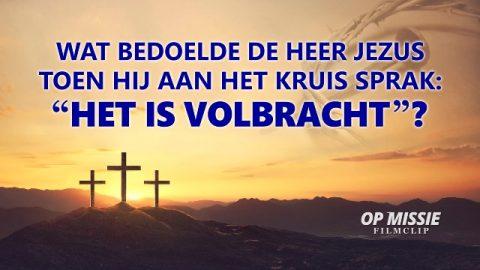'Op missie' Clip 1 - Wat bedoelde de Heer Jezus toen Hij aan het kruis  sprak: 'Het is volbracht'?