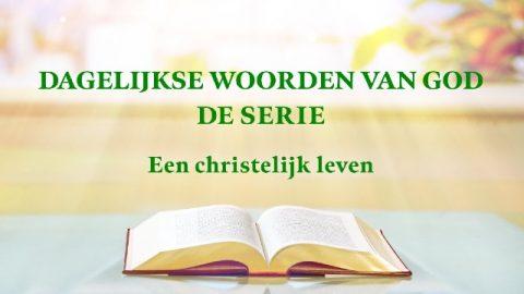 Dagelijkse woorden van God 'Gods werk, Gods gezindheid en God Zelf III'Fragment III
