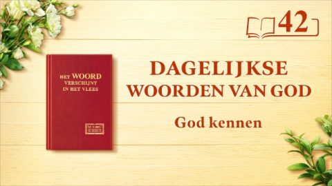 Gods-gezindheid-II-fragment-42
