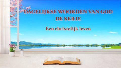 Dagelijkse woorden van God 'God beschikt over het lot van de gehele mensheid' (Fragment I)