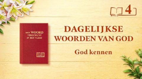 Dagelijkse woorden van God   God kennen is de weg naar het vrezen van God en het mijden van het kwaad   Fragment 4
