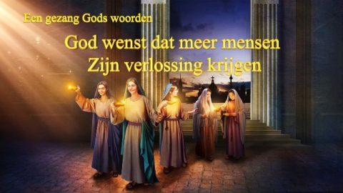 Beautiful Dutch Christian Song 'God wenst dat meer mensen Zijn verlossing krijgen'